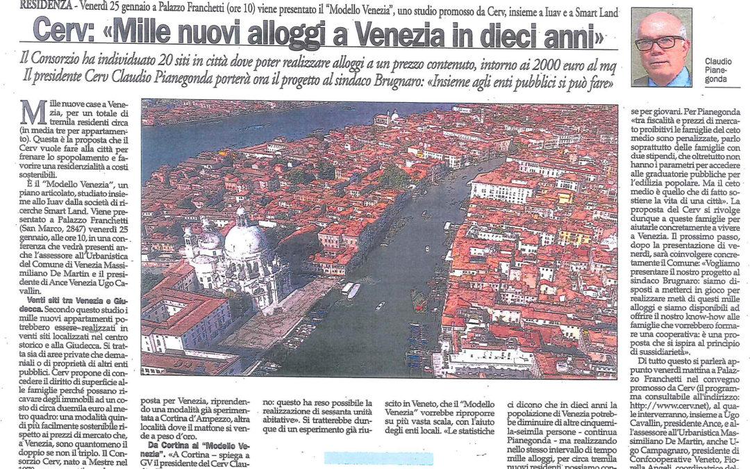 """Convegno """"Contro lo spopolamento. Un Modello Venezia per la città antica"""" – Rassegna stampa"""